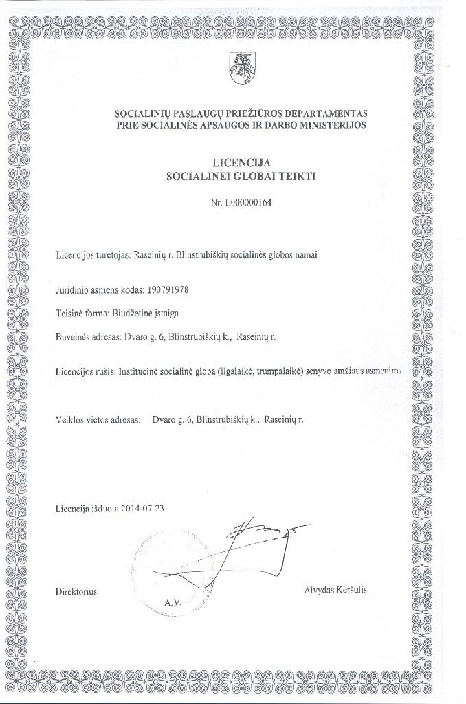 Blinstrubiškių socialinės globos namų licenzija